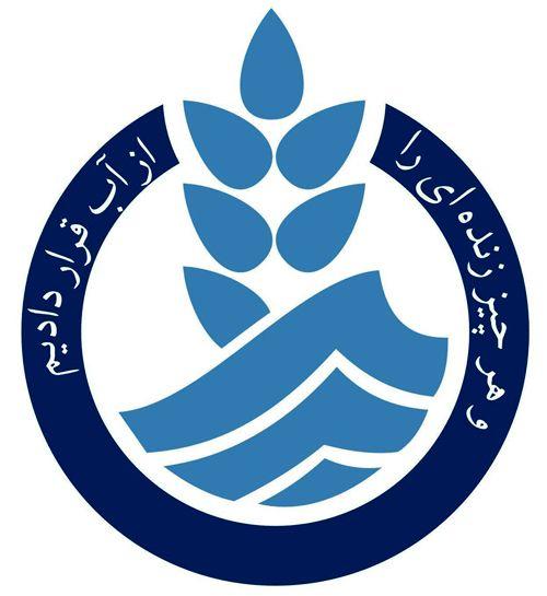 بررسی ١٢٠ پرونده مشترک در شورای حل اختلاف شرکت آب و فاضلاب لرستان