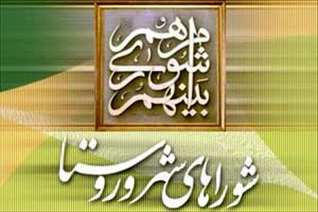 انتخابات شورای شهر آبادان تایید شد