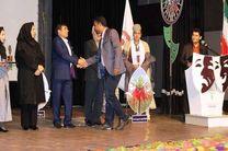 کسب عناوین برتر در ششمین دوره جشنواره تئاتر منطقه ای معلولین خلیج فارس