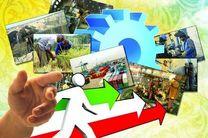 سال گذشته 158 میلیارد ریال وام در حوزه اشتغال به کارآفرینان اعطا شد