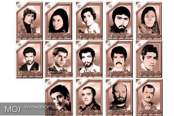 حماسه روز ۵ آذر مردم گرگان در تقویم رسمی کشور ثبت شد
