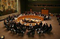 تحریم های شورای امنیت علیه کره شمالی تشدید شد