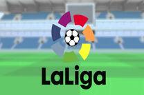 آغاز مجدد مسابقات لالیگا از ۱۷ خرداد ماه