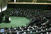 سواد رسانه ای و شعور سیاسی ضرورت انتخاب اصلح