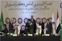 آغاز نشست نمایندگان دائمی اتحادیه عرب در بحر المیت اردن