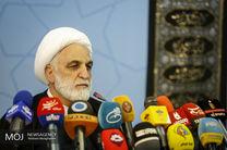 اگر به ایران بازگردید به نفع خودتان است