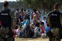 مقدمه چینی اروپا برای ندادن اجازه اقامت به پناهجویان