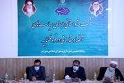 شهر نیر با ایجاد کارگاه های تولیدی مانع از مهاجرت جوانان شده است