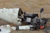 سرنگونی هشتمین هواپیمای جاسوسی متجاوزان سعودی در نجران