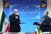 تفاهمنامه همکاری بین شرکت گاز اصفهان و دانشگاه فنی و حرفه ای