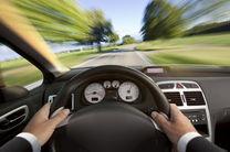 خطرات رانندگی با سرعت بالاتر از حد مجاز