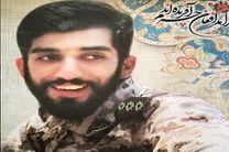 امام جمعه اصفهان به نمایندگی از رهبر معظم انقلاب در مراسم گرامیداشت شهید حججی شرکت می کند