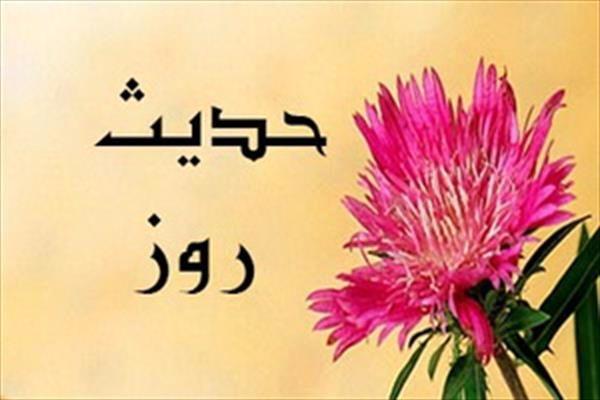 حدیث امام حسن عسکری (ع) درباره ی امام زمان