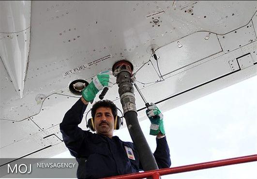 جزئیات فروش نقدی سوخت هوایی اعلام شد