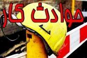 کارگاه آموزشی آشنایی با حوادث ناشی از کار در کاشان برگزار شد