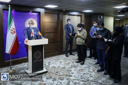 پنجاه و هشتمین جلسه ستاد اطلاع رسانی و تبلیغات اقتصادی کشور