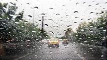 آسمان مازندران  از امشب بارانی می شود