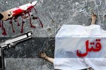 قتل مرد 46 ساله در پارک جنگلی نور
