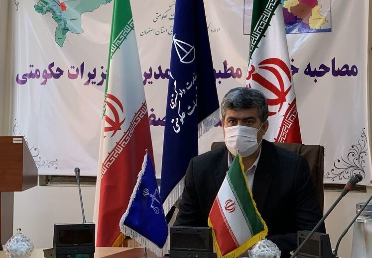 جریمه 3 میلیاردی یک قاچاقچی مواد سوختی در اصفهان