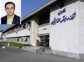 انتصاب سرپرست دفتر روابط عمومی شرکت سهامی آب منطقه ای گیلان