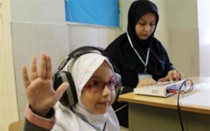 برنامه سنجش نوآموزان دبستان از دوم تیر در کرمانشاه آغاز شد