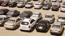 قیمت خودرو امروز ۲۹ بهمن ۹۹/ قیمت پراید اعلام شد