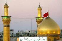 توصیههای سازمان حج و زیارت به زائران عتبات عالیات