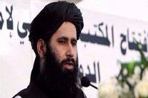 حمایت طالبان از ترامپ در انتخابات ریاستجمهوری آمریکا