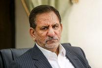 جهانگیری تهران را به مقصد بغداد ترک کرد