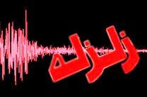 16 زمین لرزه در شهرستان دزفول و شوش طی 24 ساعت گذشته رخ داد/آماده باش ستاد بحران دزفول