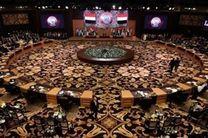 بیانیه ضد ایرانی وزرای خارجه 6 کشور جنوب خلیج فارس، پس از نشست در ریاض