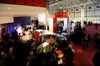 برگزاری دومین نمایشگاه تخصصی لیزینگ و فروش اقساطی کالا در اصفهان