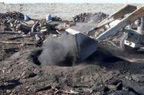 تخریب 5 حلقه چاه غیر مجاز تولید زغال در نجف آباد