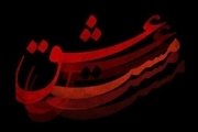 بوران کوزوم پسر مولانا در فیلم مست عشق شد