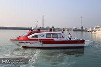 بهره برداری از آمبولانس پیشرفته دریایی در آبهای خلیجفارس