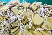 کشف 3 هزار ماسک فیلتردار در کاشان / دستگیری یک نفر توسط نیروی انتظامی