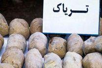 کشف بیش از 190کیلو مواد افیونی در عملیات مشترک پلیس اصفهان و فارس
