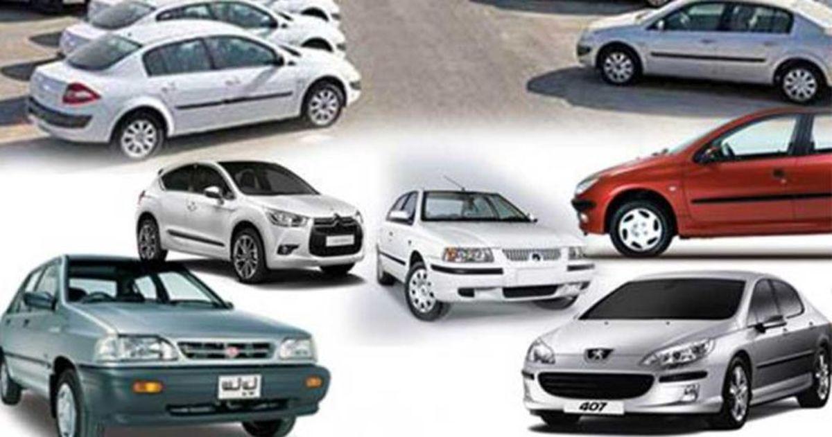 قیمت خودرو امروز ۲۰ آبان ۹۹/ قیمت پراید اعلام شد