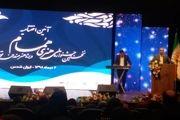 جشنواره همام با معرفی برگزیدگان و کنسرت سالار عقیلی به پایان رسید