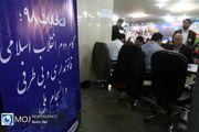 آخرین آمار داوطلبان انتخابات مجلس یازدهم اعلام شد