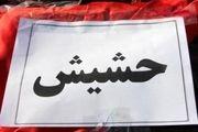 کشف 150 کیلو حشیش از دو خودرو در اصفهان / دستگیری 6 سوداگر مرگ