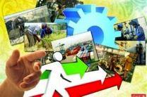 توسعه مشاغل روستایی با اجرای متمرکز طرح روستا تعاون امکان پذیر است