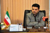 وضعیت طرح های فراشهری در استان اصفهان