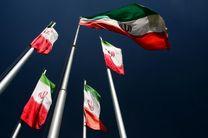 برجام ایران را به قدرت تصمیم گیری جهانی تبدیل کرد