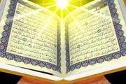 وجود همیار قرآنی بازدارنده گناه در بین خانواده ها است