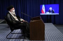جلسه هیات دولت از طریق ارتباط تصویری با رهبر انقلاب در حال برگزاری است