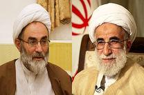آیت الله فلاحتی رئیس شورای سیاستگذاری بزرگداشت چهلمین سالگرد پیروزی انقلاب اسلامی در گیلان منصوب شد