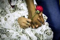 ازدواج مجدد 248 نفر از زنان سرپرست خانوار با بهرهگیری از مشاوره