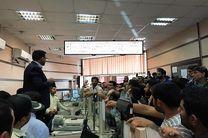 از وعده های عمل نشده استاندار خوزستان تا ممنوع الخروجی سهامداران موسسه آرمان/وعده های آرمانی  انتظار طولانی !