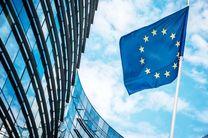 اتحادیه اروپا خواستار محاکمه عاملان حمله افغانستان شد